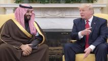محمد بن سلمان/دونالد ترامب/الأناضول