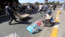 العراق/اقتصاد/البطالة في العراق/27-05-2016 (فرانس برس)