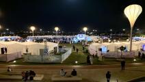 مهرجان قطر الدولي للأغذية 2019 تويتر