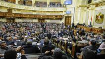 البرلمان المصري (Getty)