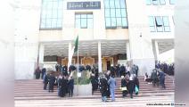 إضراب القضاة - الجزائر(العربي الجديد)