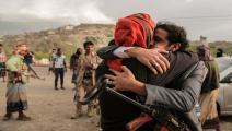سياسة/أسرى اليمن/(أحمد الباشا/فرانس برس)