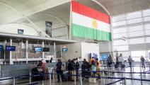 العراق/مطار أربيل كردستان/سياسة/كريس ماكغراث/Getty