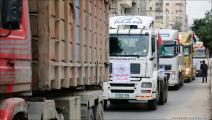 مسرة شاحنات في غزة (عبد الحكيم أبورياش/العربي الجديد)