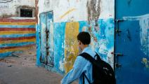 فتى مغربي - المغرب - مجتمع
