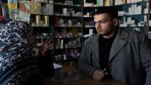 الأدوية في العراق