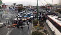 سياسة/احتجاجات إيران/(الأناضول)