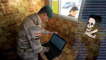 تحقيق الابتزاز الإلكتروني في العراق