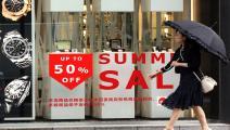 اليابان-متاجر اليابان-أسواق اليابان-08-18 (فرانس برس)