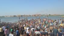 مصر 1