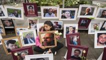 صور لضحايا النظام السوري (فرانس برس)