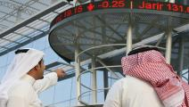 الراجحي ساعد بورصة السعودية بمخالفة مسار الهبوط (فرانس برس)