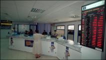 بنك في الجزائر(Getty)