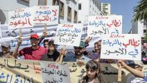 عمال المغرب (جلال المرشدي/الأناضول)