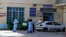 تحقيق الجزائر 1