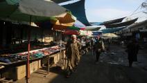 الاقتصاد الفلسطيني يعاني بشدة من الحصار والتضييق (Getty)