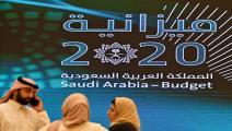 السعودية/ فرانس برس