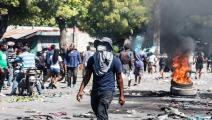 احتجاجات هايتي-سياسة-فاليري بايريسويل/فرانس برس
