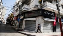 شلل أسواق غزة (عبد الحكيم أبو رياش/العربي الجديد)