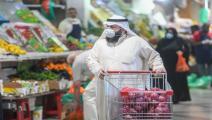 أسواق الكويت في ظل كورونا/ فرانس برس