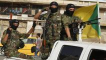 سياسة/كتائب حزب الله العراقية/(صباح عرار/فرانس برس)