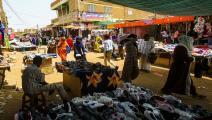 معاناة المواطنين السودانيين متفاقمة بسبب ارتفاع الأسعار (فرانس برس)