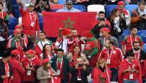 الجماهير المغربية
