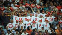 جماهير تونسية - فرانس برس