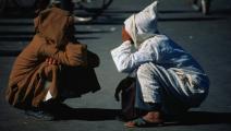 أطفال المغرب