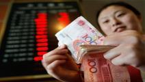 الصين اليوان اقتصاد / 5/11/2016
