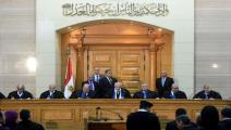 محكمة مصرية - ملحق جيل - فرانس برس