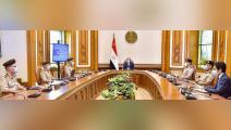 السيسي مترئساً اجتماع الهيئة الهندسية (العربي الجديد)