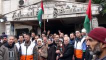 تحقيق فلسطينيو سورية