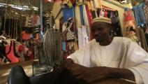 أسواق السودان (أشرف شاذلي/فرانس برس)
