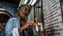 يهودية تونسية