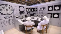 روسيا/اقتصاد/محطة نووية في روسيا/19-05-2016 (Getty)