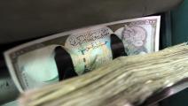 العملة السورية-اقتصاد-8-6-2016 (Getty)