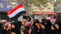 اتصالات اليمن-اقتصاد-24-4-2017 (أحمد الباشا/فرانس برس)