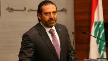 سعد الحريري-سياسة-العربي الجديد/حسين بيضون
