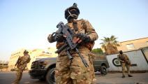 قوة أمنية/ العراق