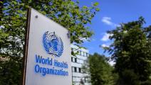 منظمة الصحة العالمية/جنيف/فابريس كوفريني/فرانس برس
