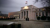 الاحتياط الفيدرالي/ البنك المركزي الأميركي (مارك ويلسون/Getty)