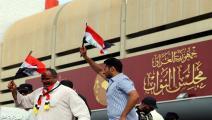 العراق/البرلمان العراقي/مجلس النواب العراقي/حيدر هادي/الأناضول
