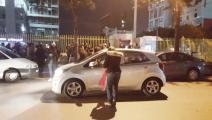 تظاهرة كهرباء لبنان- العربي الجديد