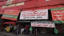 أهالي السجناء في لبنان