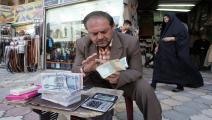 صرافة في العراق/ Getty