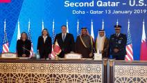 الحوار الاستراتيجي القطري الأميركي الثاني(العربي الجديد)