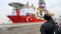 سفينة تنقيب تركية (فرانس برس)