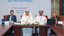منتدى دراسات الخليج
