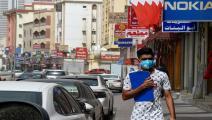 فيروس كورونا البحرين/ غيتي/ مجتمع
